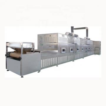 Microwave Cocoon Drying Equipment Silkworm Cocoon Sterilization Equipment